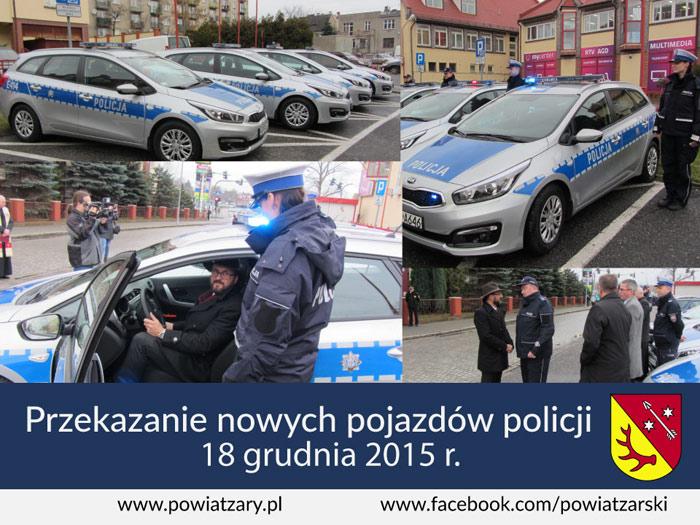 Ilustracja do informacji: Powiat wspomaga policję