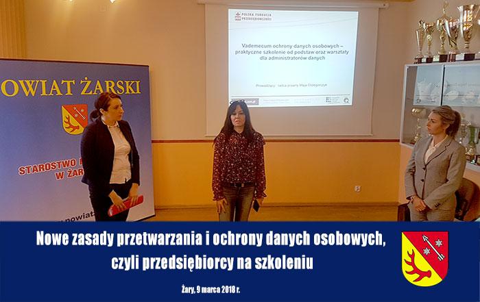 Ilustracja do informacji: Nowe zasady przetwarzania i ochrony danych osobowych, czyli przedsiębiorcy na szkoleniu