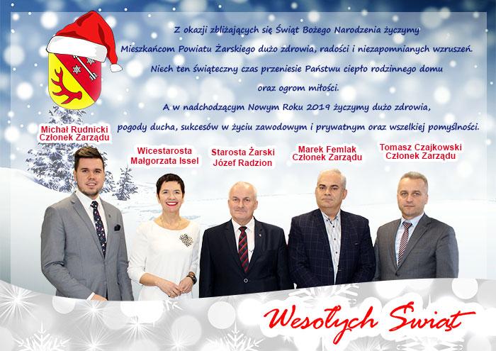 Ilustracja do informacji: Życzenia z okazji Świąt Bożego Narodzenia i Nowego Roku 2019