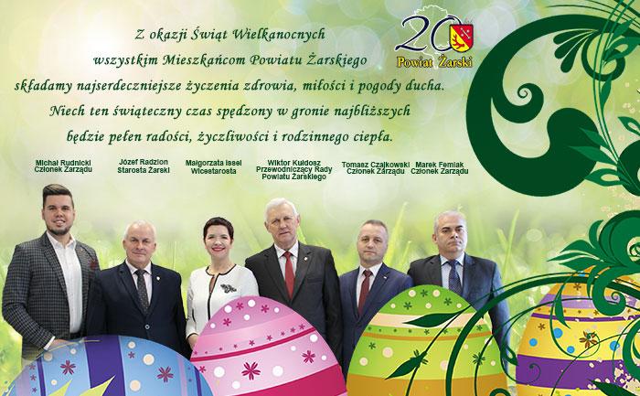 Ilustracja do informacji: Życzenia z okazji Świąt Wielkanocnych