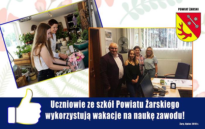 Ilustracja do informacji: Uczniowie ze szkół Powiatu Żarskiego wykorzystują wakacje na naukę zawodu!