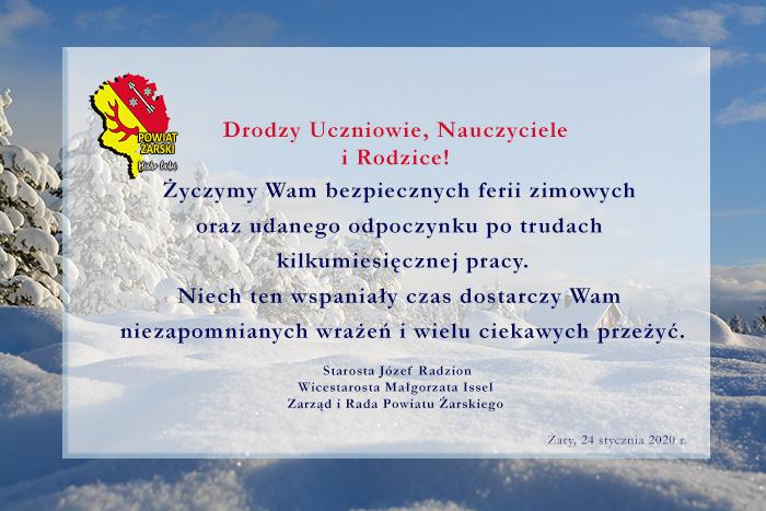 Ilustracja do informacji: Ferie zimowe 2020