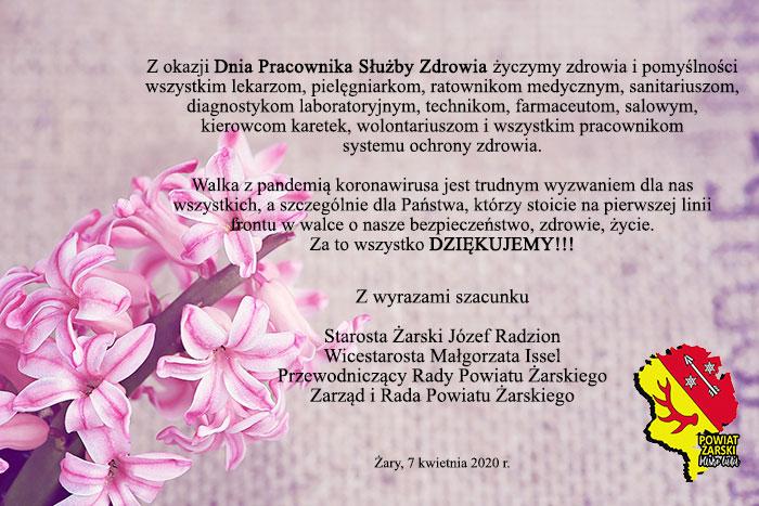 Ilustracja do informacji: Życzenia z okazji Dnia Pracownika Służby Zdrowia!