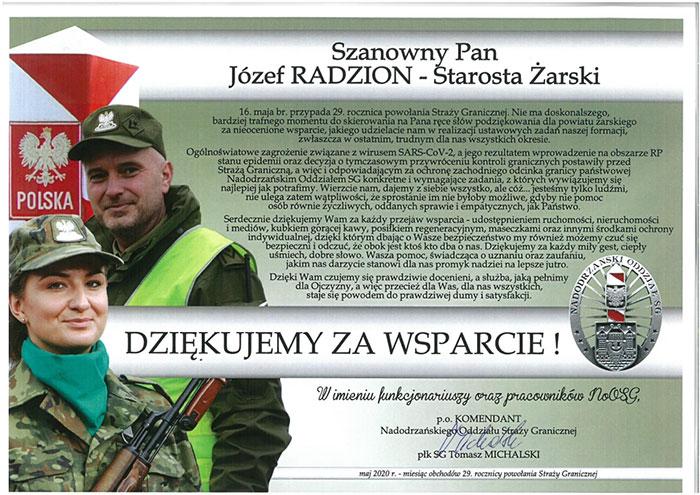 Ilustracja do informacji: Podziękowania dla Powiatu Żarskiego za wsparcie Straży Granicznej.