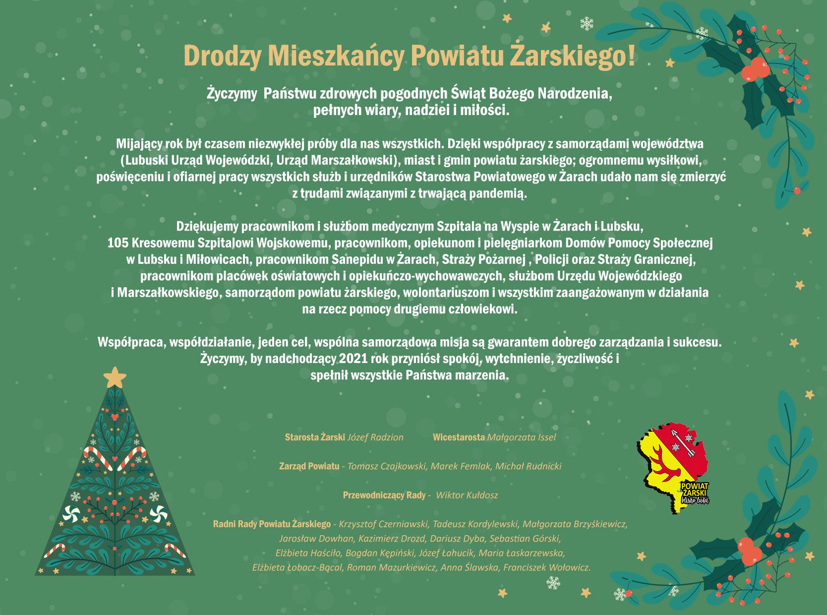 Ilustracja do informacji: Życzenia z okazji Świąt Bożego Narodzenia