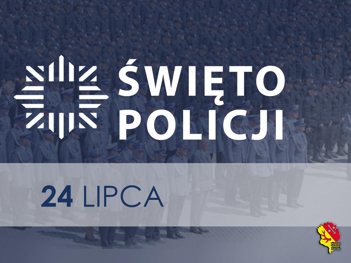 Ilustracja do informacji: Święto Policji 2021